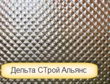 """Монолитный поликарбонат BauGlas прозрачный (призма) """"Premium"""" 2050х3050 мм, 2мм"""