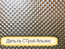 """Монолитный поликарбонат BauGlas прозрачный (призма) """"Premium"""" 2050х3050 мм, 3 мм"""