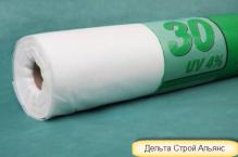 Агроволокно Agreen 30 (4,2х100)
