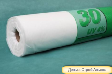 Агроволокно Agreen 30 (6,35х250)