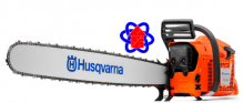 Бензопила Husqvarna 3120XP