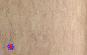Пробка настенная Wicanders Stone Art Oyster 600*300*3мм