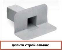 Воронка переливная из ПВХ с сечением 100 х 65 мм