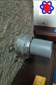 Противопожарная муфта ФЕНИКС® ППМ-110 для пластмассовых труб