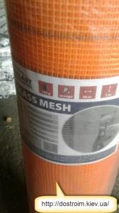 Стеклосетка Fiberglass 145 оранжевая
