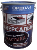 Мастика битумно-каучуковая универсальная 10кг (пл. тара)