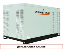 Газовый генератор Generac QT022 (17,6 кВт)