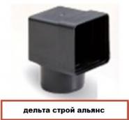 Адаптор, сечение 100 х 100 мм