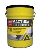 Мастика гидроизоляционная МГТН №24 (25 л, 20 кг)