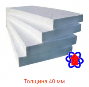 пенопласт М-15 толщина 40 мм
