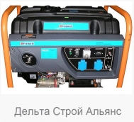 Генератор бензиновый Q-Power QPG3000E