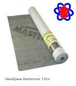 Супердифузионная  мембрана  MASTERMAX 3 ECO 115 г/м2