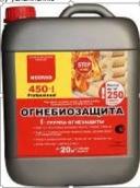 NEOMID 450-I  (30 кг.)