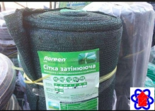Затеняющая сетка 80% (6х50 м)