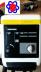 Поломойная машина Karcher BD 550 230v