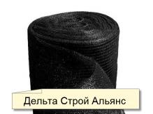 Затеняющая сетка 70% черная (8х50 м)