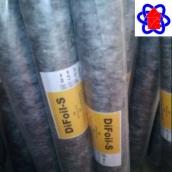Супердифузионная  мембрана Difoil-S