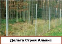 Сетка дорожная фермерская 2,0*50м.