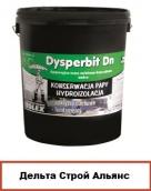 Мастика Dysperbit Dn 20 кг
