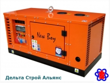 Генератор дизельный New Boy EPS133TDE