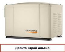 Газовый генератор Generac 6520 (5,6 кВт)