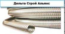 Труба гофрированная Труба гофрированная 15M