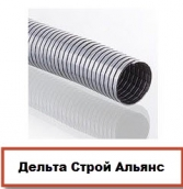 Металлорукав газоотвода 2метра