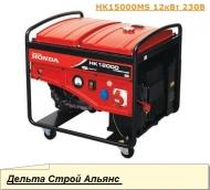 Генератор бензиновый ANTOR HK15000MS