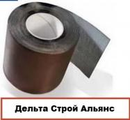 Битумная лента Plastter  0,1*10м коричневая