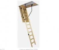 Чердачные лестницы Prima 110 * 70