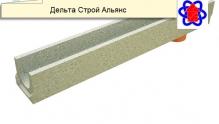 Лоток водоотводный бетонный 10.14.06