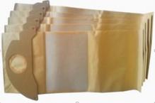 Пылесборники для пылесоса Karcher  SE 3001, SE 5.100, 2501, 2601, NT 181