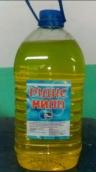 Мыло жидкое строительное, пластификатор.5 л.