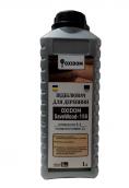 Oxidom SaveWood-150 1 кг