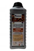 OXIDOM SaveWood-170 0.5 л