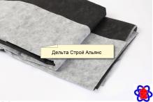 Агроволокно Agreen черно-белое с перфорацией (1,6х10)