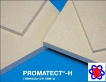 Огнезащитная плита Promatect®-L500