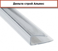 U - профиль торцевой 2100 х 4 мм с УФ защитой