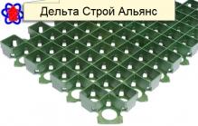 РЕШЕТКА ГАЗОННАЯ РГ-60.40.3,8 ПЛАСТИКОВАЯ