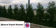 """Секции ограждения """"с изгибом"""" ЗАГРАДА СТАНДАРТ ДСА ( 2000*2500 мм)"""