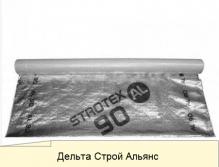 Паробар'єр Strotex AL фольгов. 90 г/м2