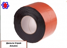 Битумная лента Plastter PROF 0,1*10м терракотовая