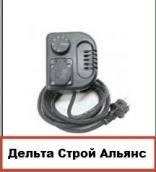 Комнатный термостат TH 2