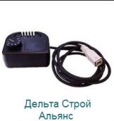 Комнатный термостат TH 5
