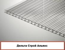 Сотовый поликарбонат titanplast 4,0 мм. 2,1*6м