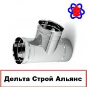 Тройник из нержавеющей стали ф100 (AISI 304)