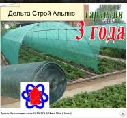 Затеняющая сетка JUTA 35% 3,12м х 100м