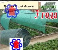 Затеняющая сетка JUTA 70% 3.12м х 100м (Чехия)